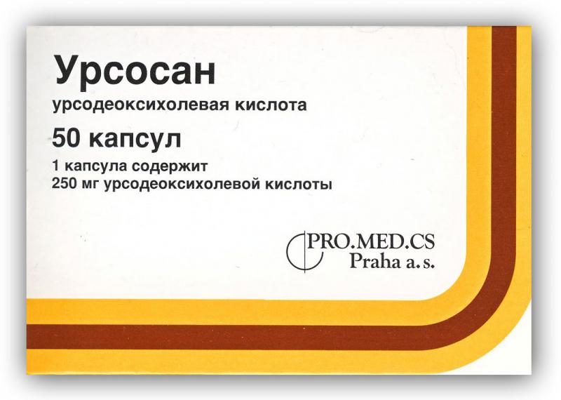 Гепатит В при беременности профилактика лечение последствия