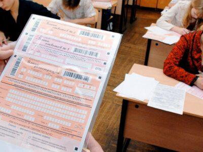 Где пройти подготовительные курсы к курсы ОГЭ по английскому языку