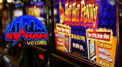 Как выбрать хорошее живое казино Вулкан Вегас?