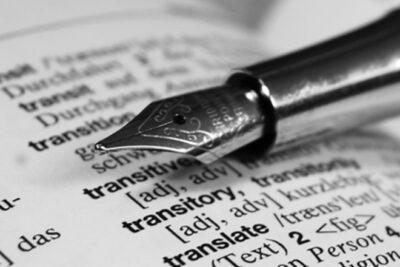 Профессиональные переводы любой сложности в Харькове