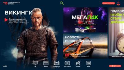 Критерии выбора приставки для цифрового ТВ