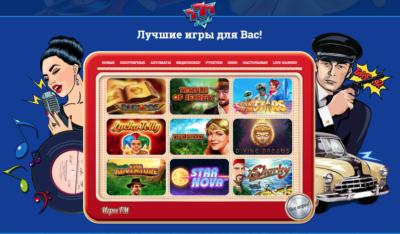 Надежды игроков полностью оправдывает онлайн казино 777 Original