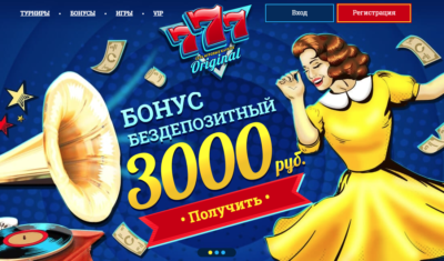 Онлайн казино: чем отличается живое казино от других категорий и как проходят гонки