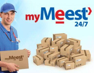 Сервис myMeest - доставка товаров из Турции в Украину