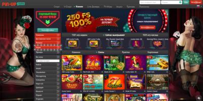 Пин Ап казино – место незабываемых впечатлений и крупных выигрышей